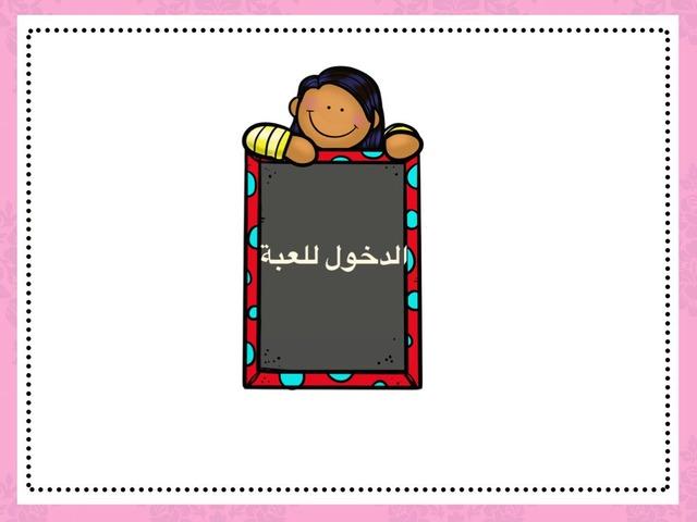 التطريز مهني by سحر فهد