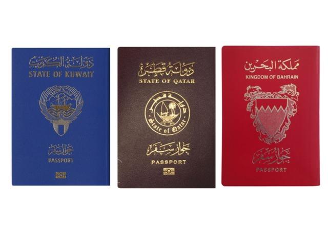 الهوية الكويتية by Zahra Ztb