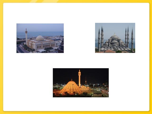 مساجد by Mima Mutair