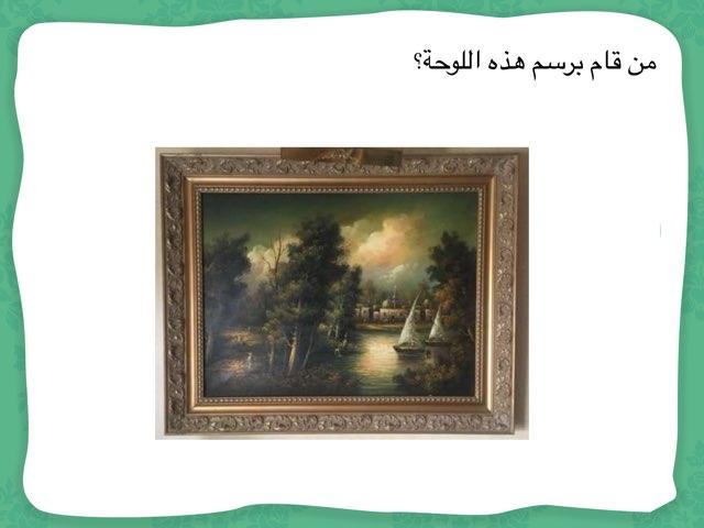 اسئلة كلمات اصوات والوان by Anayed Alsaeed