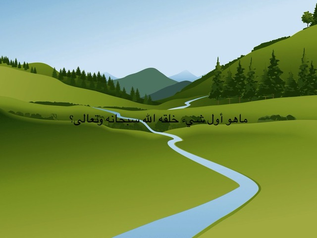 قران by نوف فهد