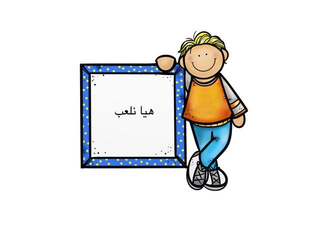 أنشودة الوطن by leo leo