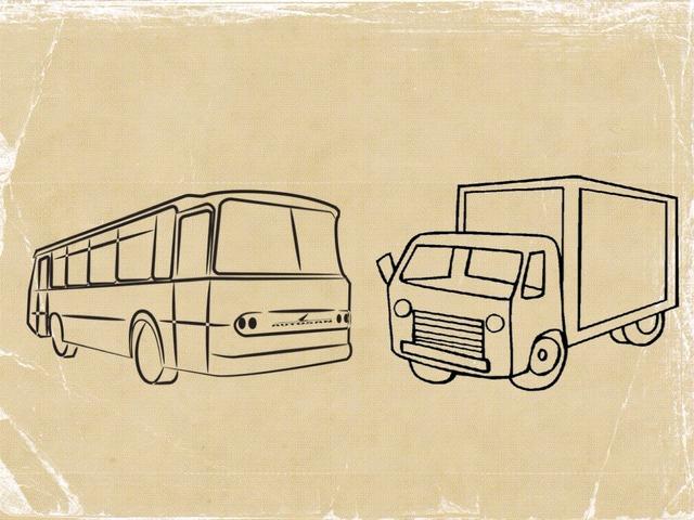 כלי תחבורה by הדר לוי