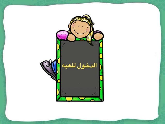 نظافة الملابس المكان by سحر فهد