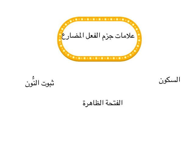 تجربة جميلة by Huda Alameer