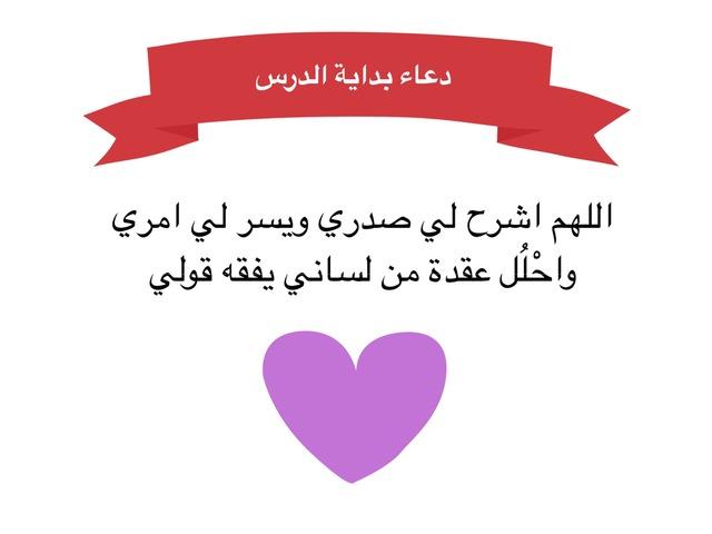 احذر الغضب  by fa Alosaemi