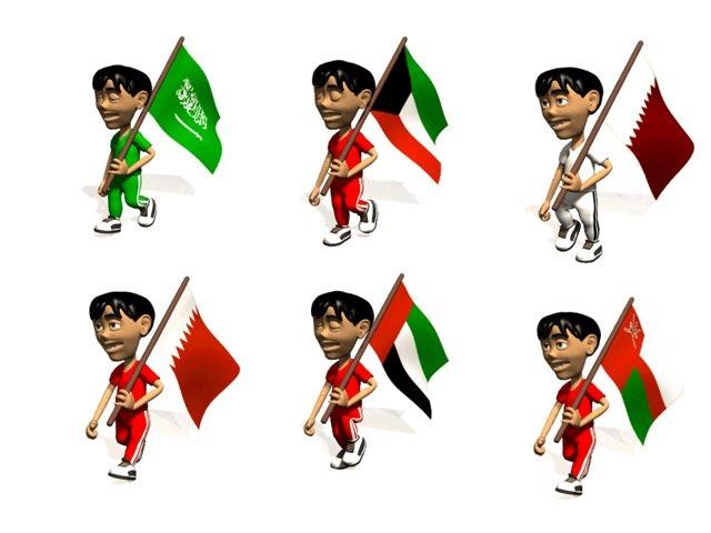 اختيار علم الكويت by Bsoma Oobas