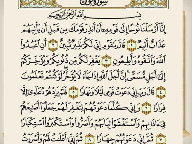 إكمال الآيات ١ by عبدالله الشهري