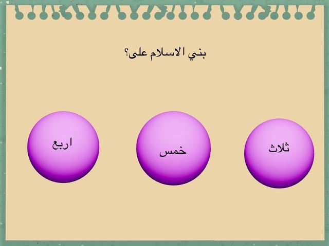 تدريب ٢ by معاذ العنزي