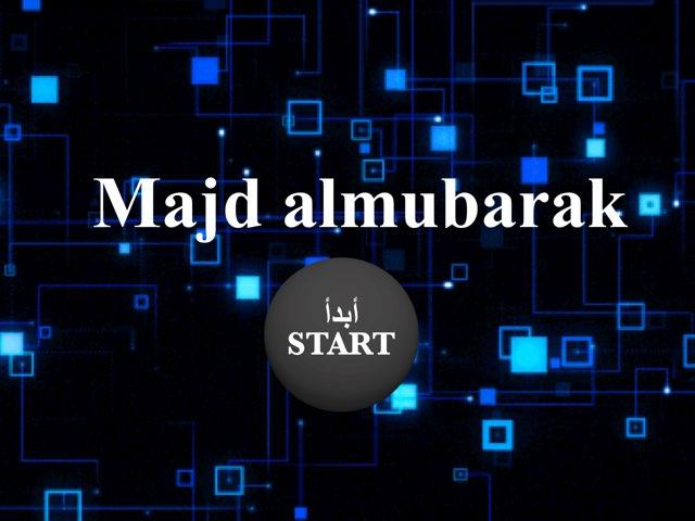 الموارد الطبيعية  by Majd Almubarak
