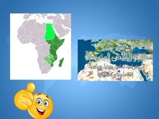 الأصول السكانية خريطة by عبير آل عقيل