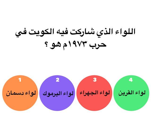 لواء ١٩٧٣م  by Wadha alazemi
