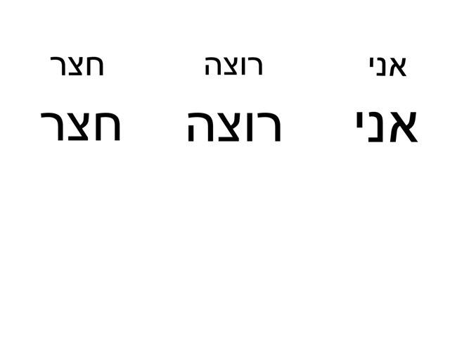 יוחנן  by Maayan Levy
