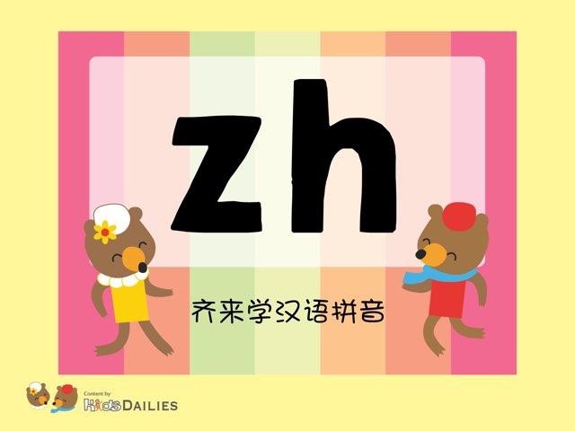 齐来学汉语拼音''zh'' by Kids Dailies
