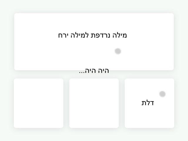 משחק 40 by Rawan Odeh