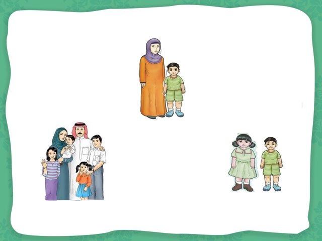 لعبة 1 by نورة السنافي