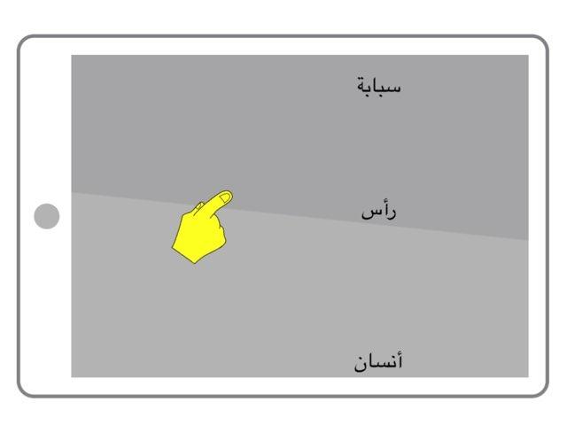 لعبة 17 by Moayad Alanzi
