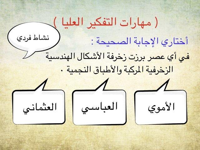 لعبة 4 by شيخه ال ردعان