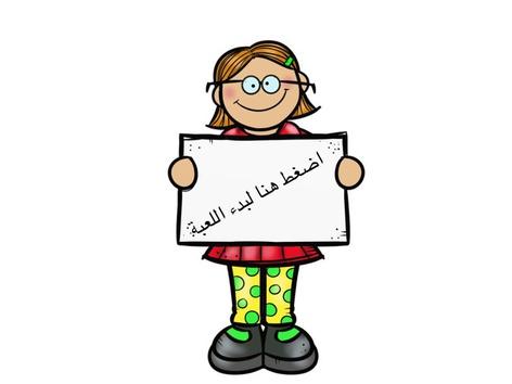 اركان الإسلام  by نجاح الثبيتي