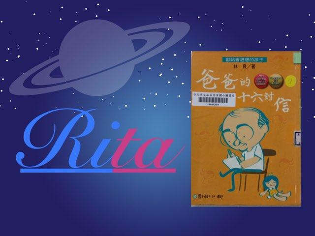 10450100Rita by 辛亥樂園 數位學習