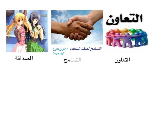 لعبة 38 by ثنوى الدوسري