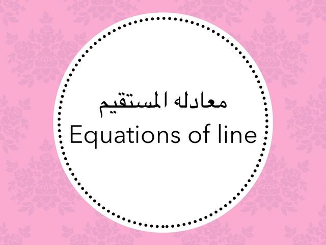 معادله المستقيم by Taghreed Albargi