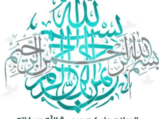 ورش عمل لبرنامج دار السلام  by حمامة الزهراني