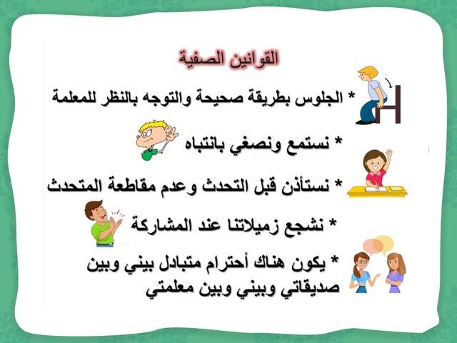 1-1 by ميمآ الزهراني