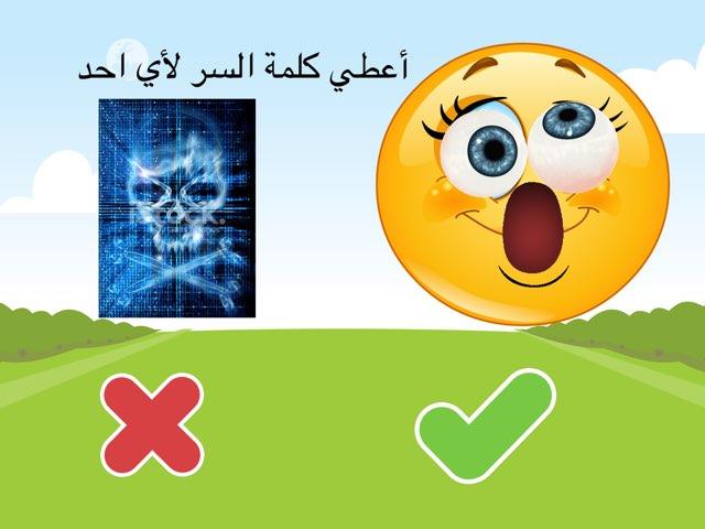 لعبة 163 by Asma Hamad