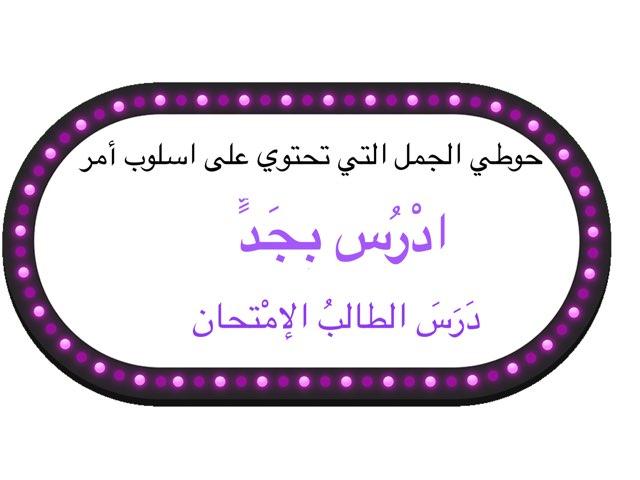 لعبة 112 by Mariam Alreem