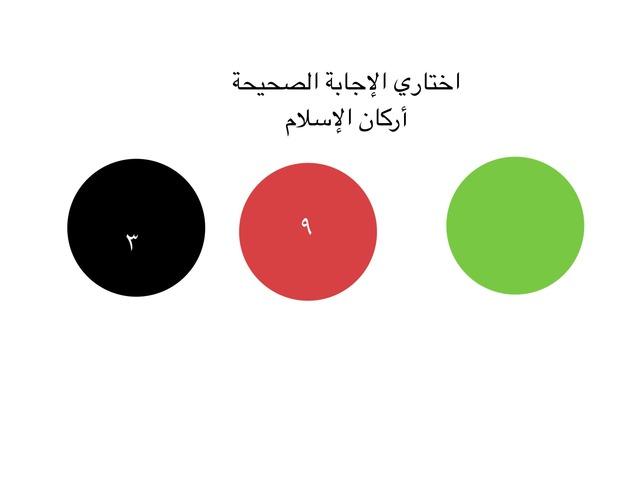 هلا by منى إبراهيم