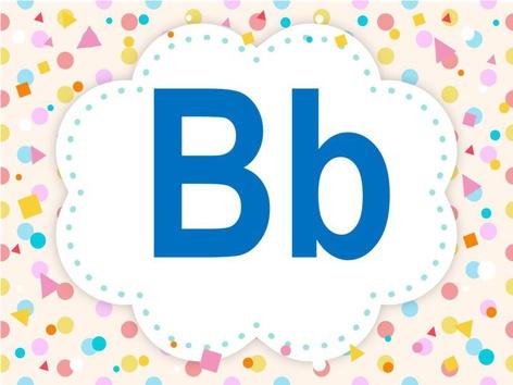 حرف ال b by מוחמד חרמה