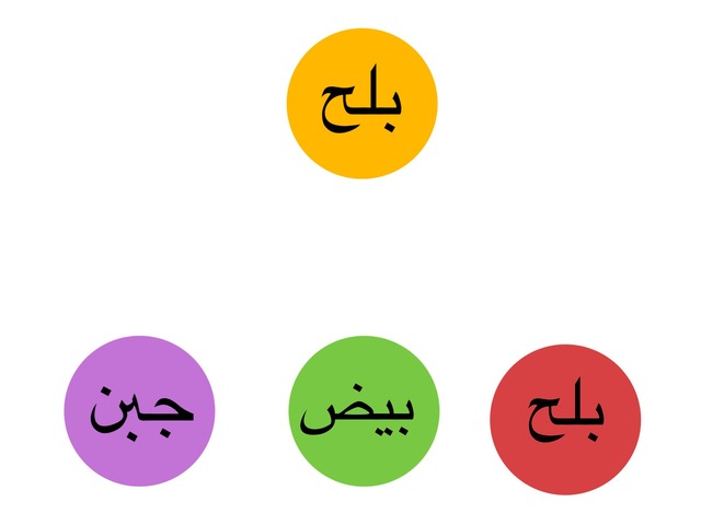 دانه الشمري by dana
