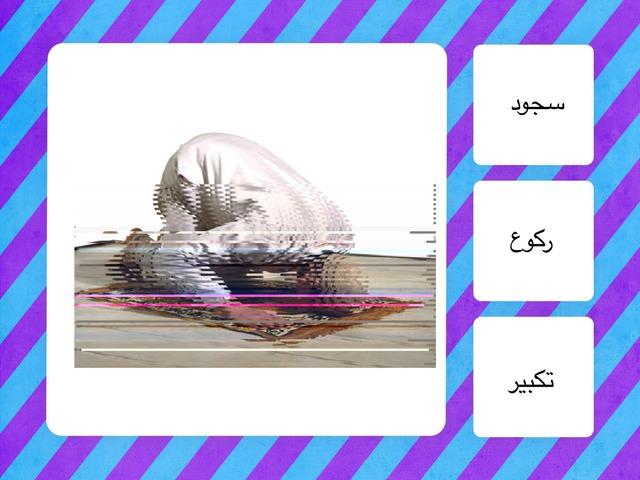 اسئله والغاز  by Danah Alqarawi