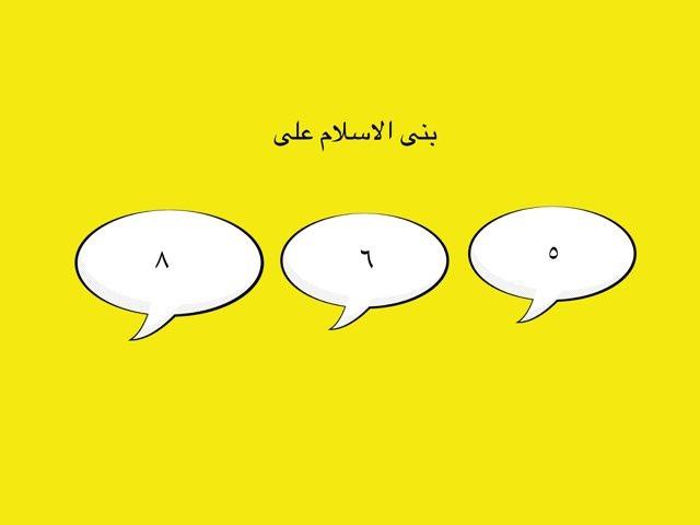 لعبة 12 by مريم الطفيري