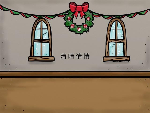 晴空万里 by 黃婧娴 Huang jingxian