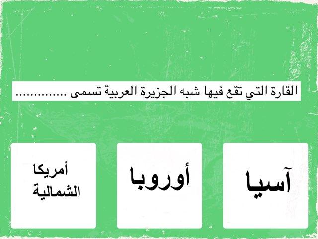 لعبة 49 by Asma Aa