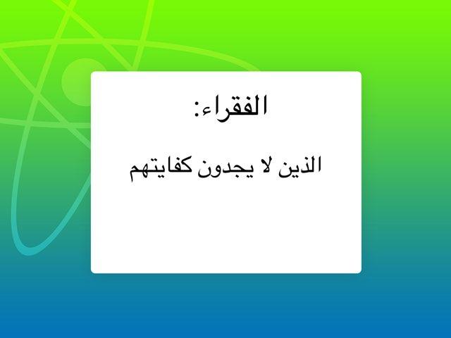 لعبة 28 by مريم العازمي