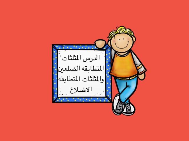 اريام ناصر  by مشروع الرياضيات والحاسب