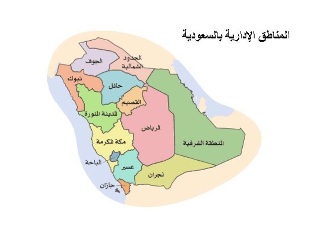 خريطة المملكة  by moothey99 Ali