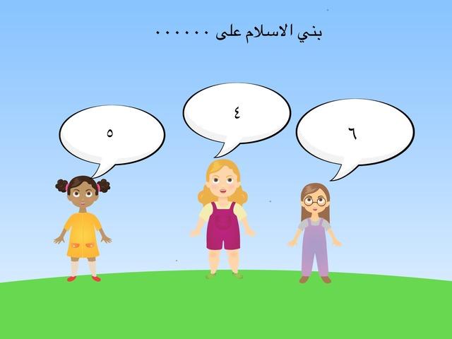 توحيد by حمده الزهراني