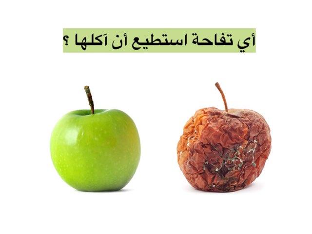 ما الذي استطيع أن اكله ؟ by Abla amoon