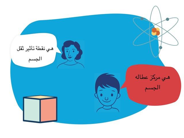 ١١ by noory al-kuwait