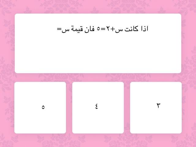 اختاري by طاهر غازي