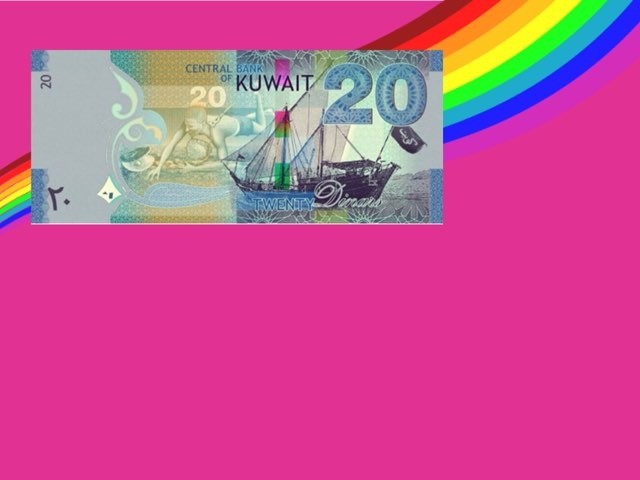 النقود 20 by Dalal alajmi