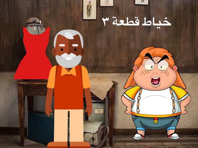 مشهد تمثيلي  by Moudie Al m