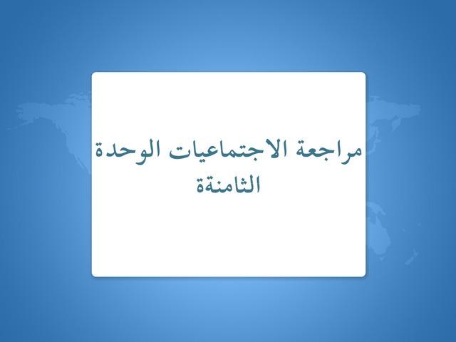 لا by Elaf Alzyadi