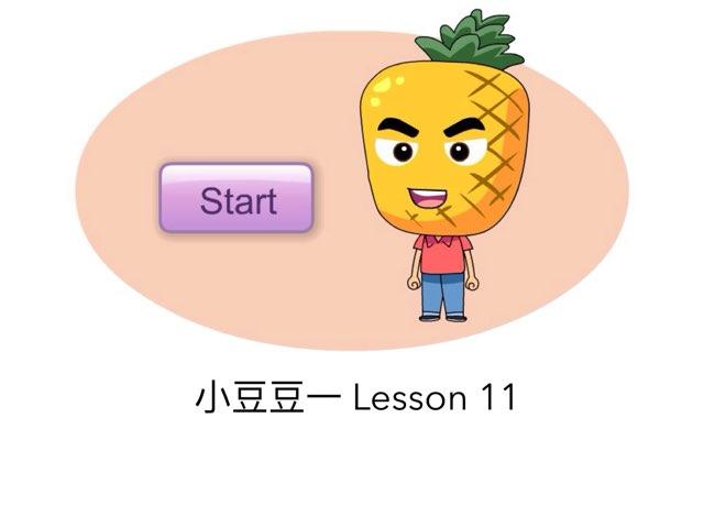 小豆豆學華語一 Lesson 11 Copy  by Union Mandarin 克