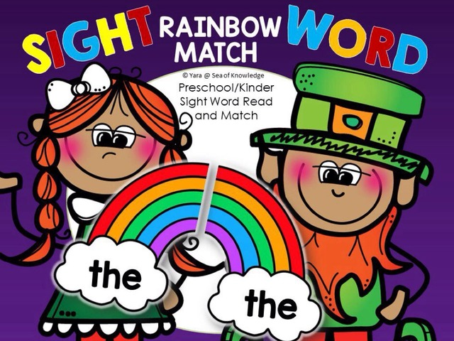Sight Word Rainbow Puzzles  by Yara Habanbou