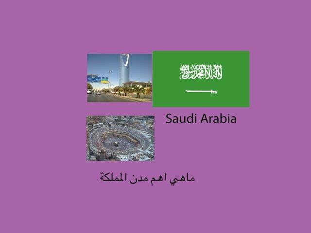 غباء by Ruba 5544